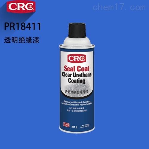 美国CRC Seal Coat 透明聚氨酯绝缘漆