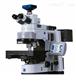 蔡司裂变径迹显微分析系统