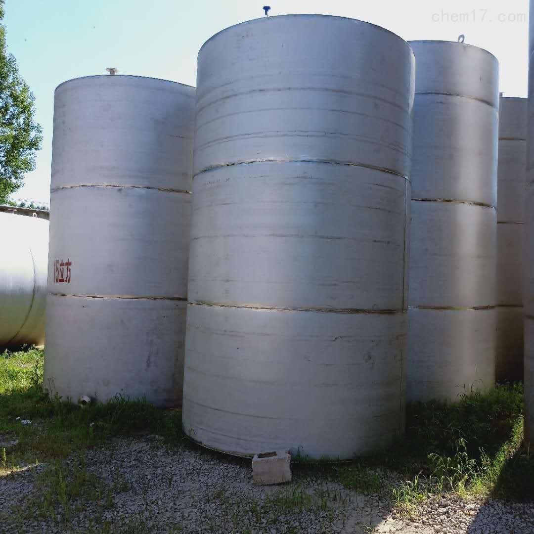 出售二手立式30吨50吨不锈钢葡萄酒储罐