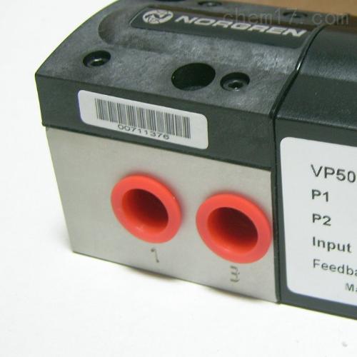 电磁阀V61B513A-A2000诺冠NORGREN批发商