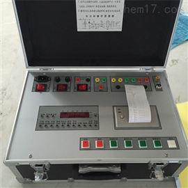 电力承试五级资质断路器特性测试仪价格