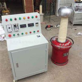 5KVA/100KV工頻耐壓試驗儀(控製箱)