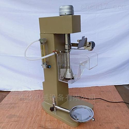 江西伟铭供应实验室单槽浮选机