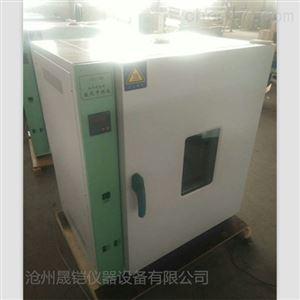 红外线电热鼓风干燥箱试验仪