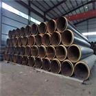 长沙管径273聚氨酯直埋无缝保温管供货厂商