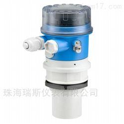 FMU30一体化超声波液位计