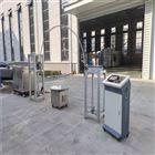 BL-1000大型敞開式擺管淋雨試驗裝置廠家