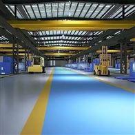 HZD临沂食品厂-----米面加工厂房装修