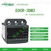 EOCR3DM2-WRDUT施耐德EOCR-3DM2电子式电动机保护继电器