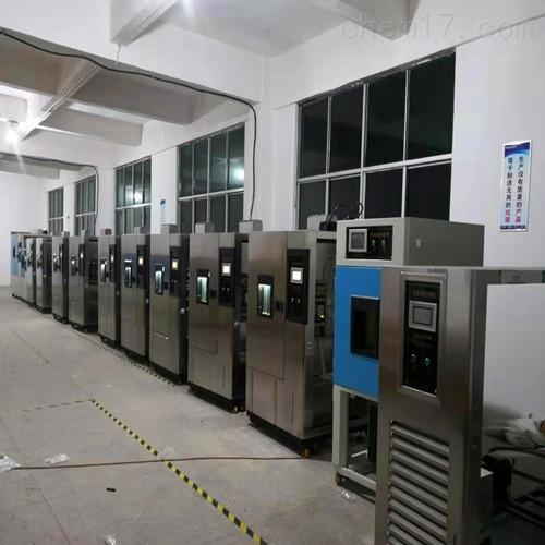 北京恒温恒湿箱生产公司