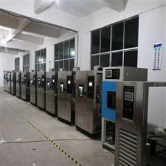 现货高低温试验设备/温度循环试验箱