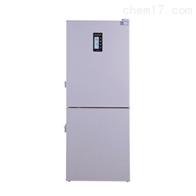 YCD-208医用冷藏冷冻箱