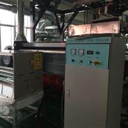 DK-900MM无纺熔喷布静电驻极体处理机