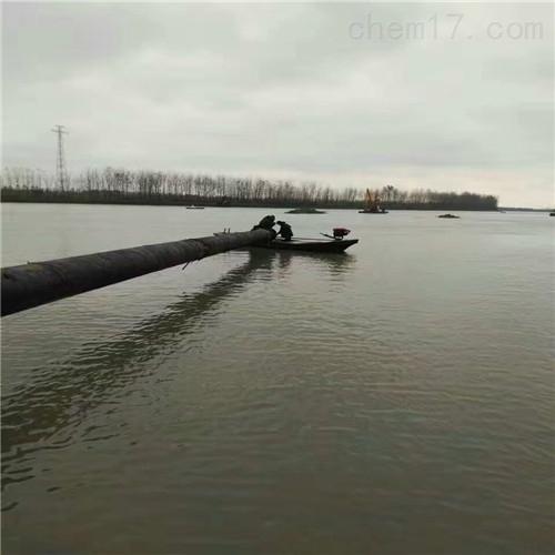 武汉市沉管法施工公司-管道安装