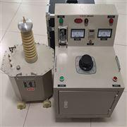工频耐压试验装置/电力承试五级资质