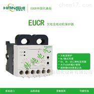 DUVR-30RY7MDUVR-S/EOCR韩国施耐德电动机保护器