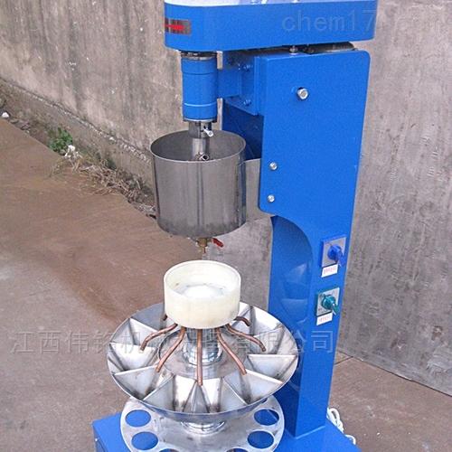 实验室新型湿式分样机