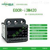 EOCRI3M420-WRDBH施耐德品牌I3M420电动机保护器