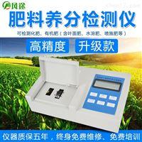 FT-FLD生物有机肥检测仪厂家