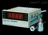 DR8直流电阻测试仪.