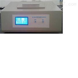 ST110B全自動食用油比色計 糧食油料飼料面粉