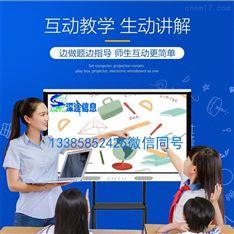 深途智慧教室匹配SNTU多媒体教学触控一体机