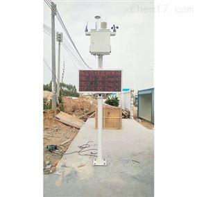 XHYC-03型扬尘在线监测仪