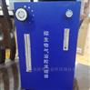 生产微生物气溶胶浓缩器 现货