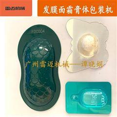 新款14g胶囊鱼子酱发膜灌装精准泡罩包装机