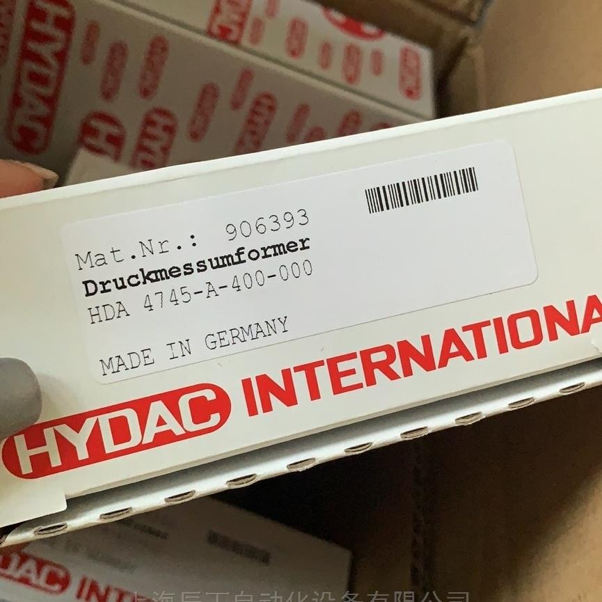 贺德克HDA4745-A-400-000降价啦