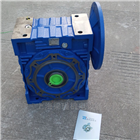 NMRW150 20紫光NMRW蜗杆涡轮减速机