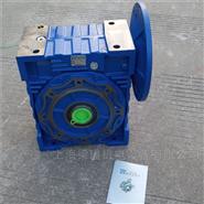 紫光NMRW蜗杆涡轮减速机