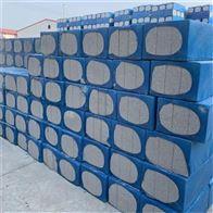地面保湿水泥发泡板生产厂家
