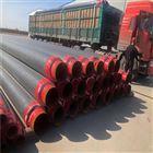 南京耐腐蚀直埋式聚氨酯保温管生产厂家销售