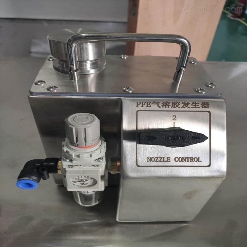 宁波气溶胶发生器