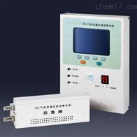 SG5000型SF6泄漏报警系统