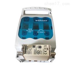 wohner QCB型125A熔断式隔离开关NH000/00C母线安装