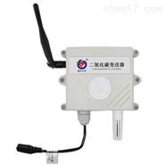 无线二氧化碳变送传感器