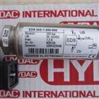 hydac HDA3844-A-250-000压力传感器现货