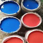 环氧陶瓷漆防腐涂料厂家(含运费)