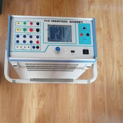 YN-JB三相微机继电保护校验仪