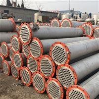 多种公司高价回收不锈钢冷凝器