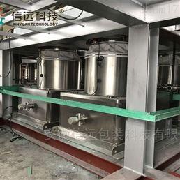 合肥信远河北邢台饲料添加剂生产线设备