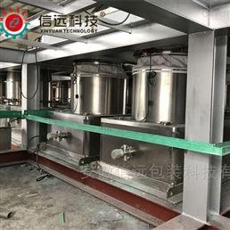 合肥信远河北石家庄饲料添加剂包装生产线