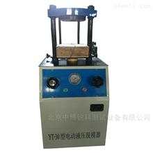 YT-30液压电动脱模器