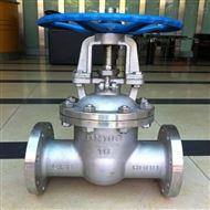 双相钢不锈钢闸阀Z41W-2205质量保障