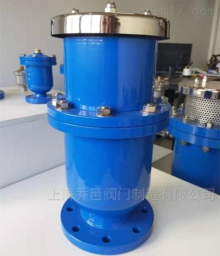 HBFGP防水锤排气阀