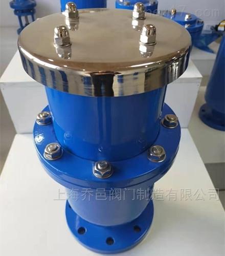 HBFGP防水錘型空氣閥