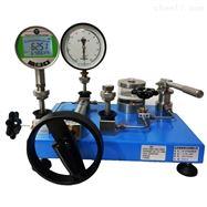 水介質壓力校驗器