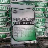 抗裂聚丙烯纤维生产厂家